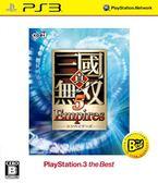 (全新收藏未拆 ) PS3 真三國無雙5 帝王傳 中文版 best版