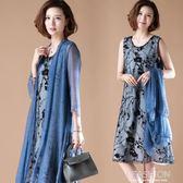 母親節衣服媽媽春裝連衣裙闊太太中老年夏裝兩件套裝洋氣裙子-Ifashion