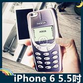 iPhone 6/6s Plus 5.5吋 諾基亞神機保護套 軟殼 3310 經典古董機 復古風 全包款 矽膠套 手機套 手機殼