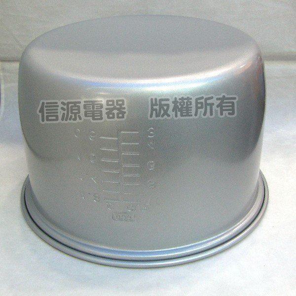 【信源】全新~10人份〞象印電子鍋NBF-P18專用台製內鍋《B36》線上刷卡~免運費