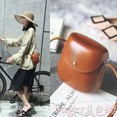貝殼包韓國時尚貝殼迷你小包包女2020新款ins馬鞍包/馬蹄包側背斜背小包 交換禮物