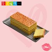 〈愛不囉嗦〉皇家手工千層蛋糕 2入組(冷凍宅配免運)
