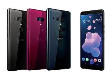 福利品 展示機/HTC U12+ 6G/64G 6吋 紅色 空機價 / 6期零利率