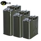 加厚鐵油桶汽油桶30升20升10升5L50升柴油加油壺鐵桶備用汽油油箱 1995生活雜貨