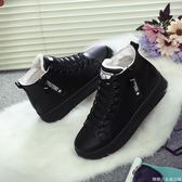 秋冬季加絨加厚雪地靴棉鞋皮面女鞋鬆糕短筒系帶馬丁靴女靴子