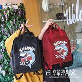 後背包  古著感少女書包女韓版高中日系潮牌大學生森系校園風後背包