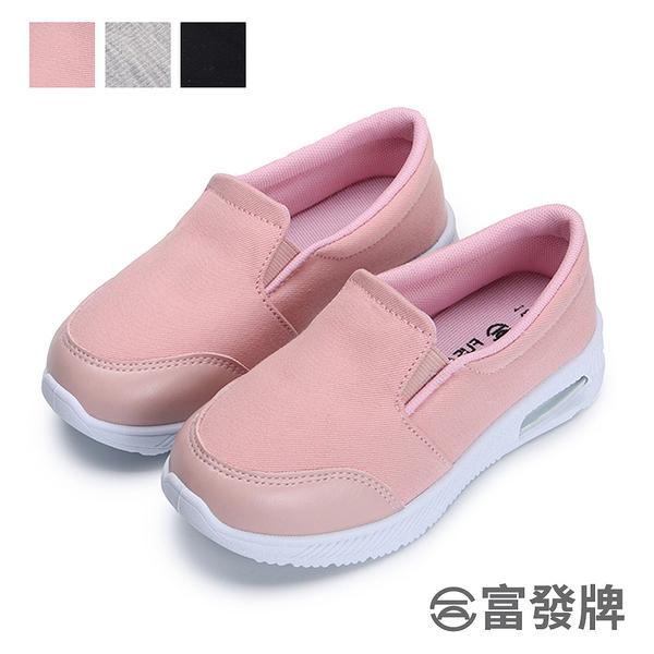 【富發牌】拼接氣墊運動兒童懶人鞋-黑/灰/粉  33BJ24