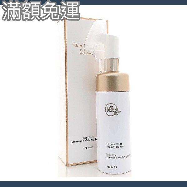 【免運費】【台灣公司貨】澳洲 Skin Nutrient 澳肌萊 山羊奶神奇爆奶霜/瞬間霜 50g