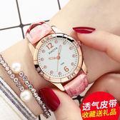 手錶 手錶女韓版簡約潮流時尚防水中學生皮帶夜光水鑽可愛時裝錶石英錶