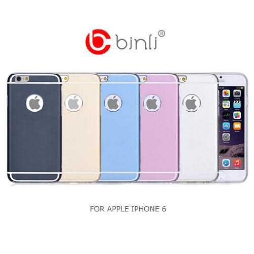 【蒙多科技】 全新引進 BINLI APPLE iPhone 6 / 6S  專用 金屬 + TPU保護殼