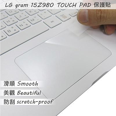 【Ezstick】LG Gram 15Z980 15Z990 TOUCH PAD 觸控板 保護貼