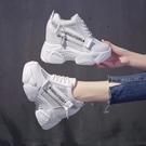 內增高小白鞋女夏季新款網紅厚底松糕單鞋百搭透氣網面老爹鞋