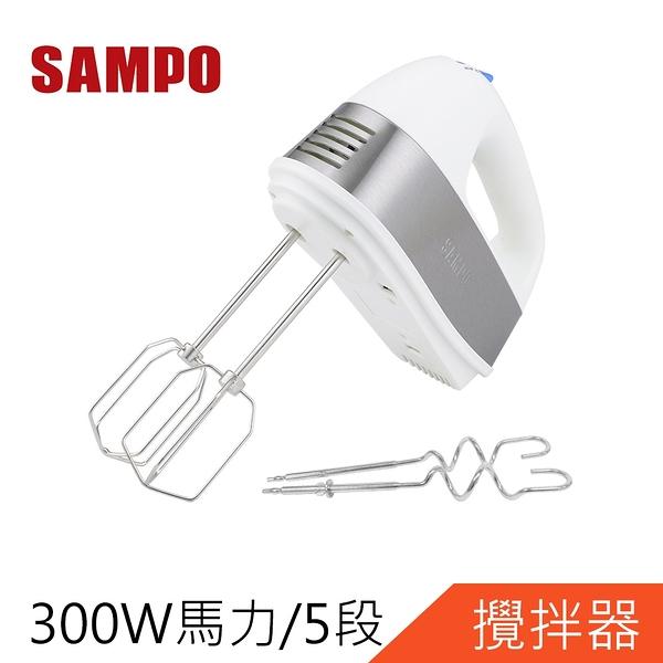 【超商取貨】SAMPO聲寶電動攪拌器 攪拌機 手持攪拌機 ZS-L18301L