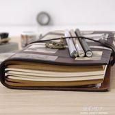 旅行手帳本子復古隨身筆記本文具皮日記本活頁a5創意記事手賬本 完美情人精品館