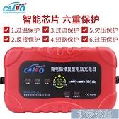 充電機丨汽車摩托車電瓶充電器12V兒童電動玩具童車充電器6V蓄電池【快速出貨】