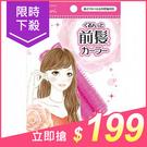日本 NOBLE 波浪形側邊瀏海捲髮器(1入)【小三美日】原價$239