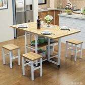 摺疊餐桌 折疊餐桌小戶型家用簡易伸縮多功能長方形小型組合可移動吃飯桌子 薇薇MKS