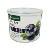 歐納丘 晶鑽藍莓乾 210g 12罐
