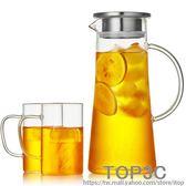 綠昌明涼水壺玻璃耐高溫防爆大容量扎壺冷水壺耐熱家用涼水杯套裝「Top3c」