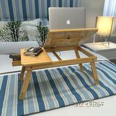 筆記本電腦桌床上用小桌子可折疊懶人學習桌寫字桌YDL