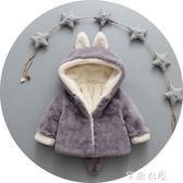 寶寶棉襖男0一周歲半1-2加厚小嬰兒棉衣秋冬裝兒童棉服女冬季 芊惠衣屋