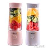 格立高便攜式榨汁機家用水果小型充電迷你炸果汁機電動學生榨汁杯 好樂匯