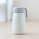 小巧拉環保溫杯 350ml-白