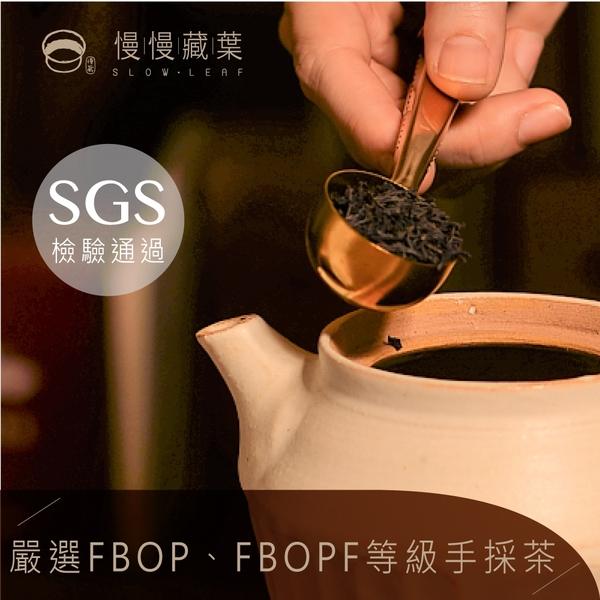 免運-慢慢藏葉-鍋煮奶茶專用茶葉禮盒【盧哈娜紅茶+BOP烏瓦紅茶+英式早餐茶】3袋入/盒