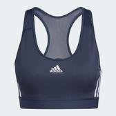 Adidas BELIEVE THIS 女裝 運動內衣 吸汗快乾 工字背 鏤空 可拆卸 藍【運動世界】GM2963
