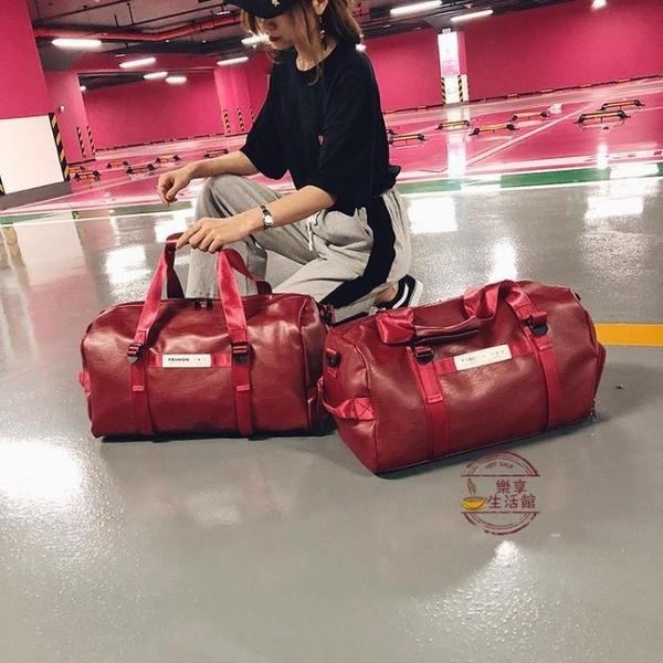 獨立鞋位健身包女瑜伽運動訓練包短途旅行包男PU防水手提旅行袋男【快速出貨】
