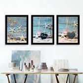 小清新地中海餐廳裝飾畫現代簡約客廳沙發牆壁三聯畫臥室走廊掛畫   IGO