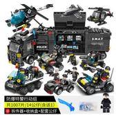 積木男孩子6軍事特警7城市警察8拼裝益智力9玩具禮物10歲 法布蕾輕時尚igo