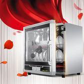 家用高溫烘碗櫃商用不銹鋼餐具茶杯立式烘碗機迷你小型立體式YYP ciyo 黛雅