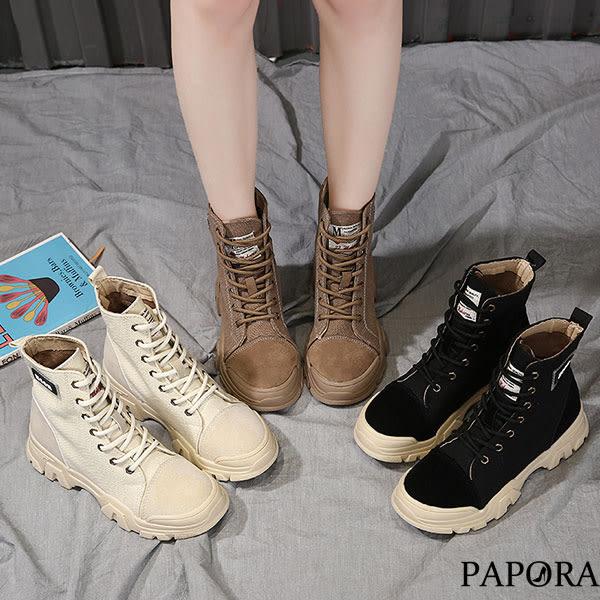 帥氣百搭綁帶中筒鞋馬丁短靴KP33黑/米/卡其PAPORA