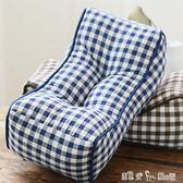 棉麻布藝立體腰枕辦公室腰枕汽車靠枕腰枕腰靠坐椅靠墊汽車枕 YXS 「潔思米」