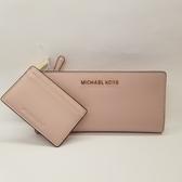 美國 MICHAEL KORS JET SET TRAVEL 玫瑰金MK Logo 粉色長夾 買長夾送名片夾