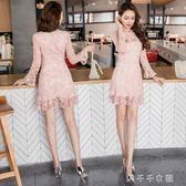 秋裝粉色蕾絲洋裝短裙名媛長袖氣質收腰修身顯瘦裙子女中秋節搶購