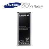 【YUI】三星中文版 SAMSUNG Note4 Note 4 原廠電池 3220mAh EB-BN910BBE/T N910U/N9100 原廠電池 附電池收納盒