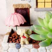 CARMO嫩粉色晴天雨傘花插多肉微景觀(單入)【B02007】