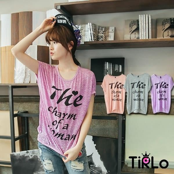 上衣-Tirlo-長版修身上衣-字母款-3色