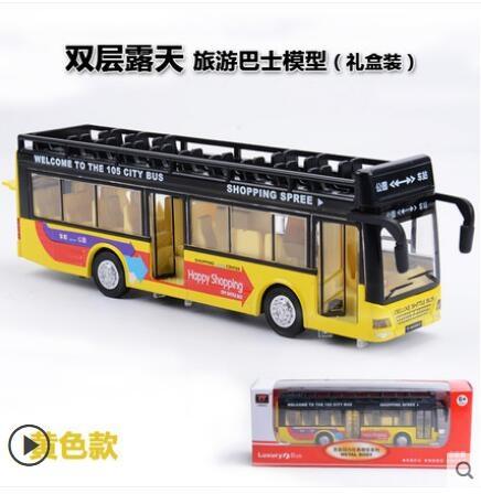 合金雙層巴士公交車玩具汽車模型