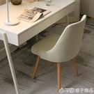 靠背椅子家用書房臥室書桌椅北歐簡約化妝椅...