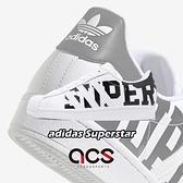 【五折特賣】adidas 休閒鞋 Superstar 白 黑 男鞋 女鞋 大LOGO設計 小白鞋 運動鞋【ACS】 FV2816