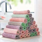 吸水實用廚房10條裝灶臺抹布簡約擦手布保潔創意韓國家用洗碗毛巾   mandyc衣間