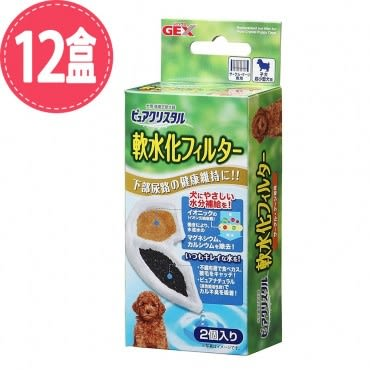 【GEX 】日本幼犬用水質軟化淨化濾材 2入 X 12盒