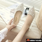 尖頭單鞋女百搭韓版晚晚鞋溫柔鞋復古小香風鞋子【探索者戶外】