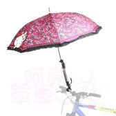 *阿亮單車*X-FREE 自行車雨傘支撐架,嬰兒車也可以使用,黑色《C00-901》