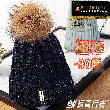 [極雪行者]英軍POLAR-LOFT(24H)中空控溫纖維內長毛防風針織極地加厚雪帽SW-M7532 藏青米/[日韓版]