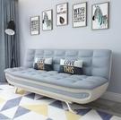 沙髮床 沙髮床兩用多功能可折疊拆洗客廳簡約現代小戶型雙人1.8米1.5布藝 mks韓菲兒