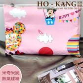HO KANG 經典卡通 100%天然幼童乳膠枕 - 米奇熱汽球粉